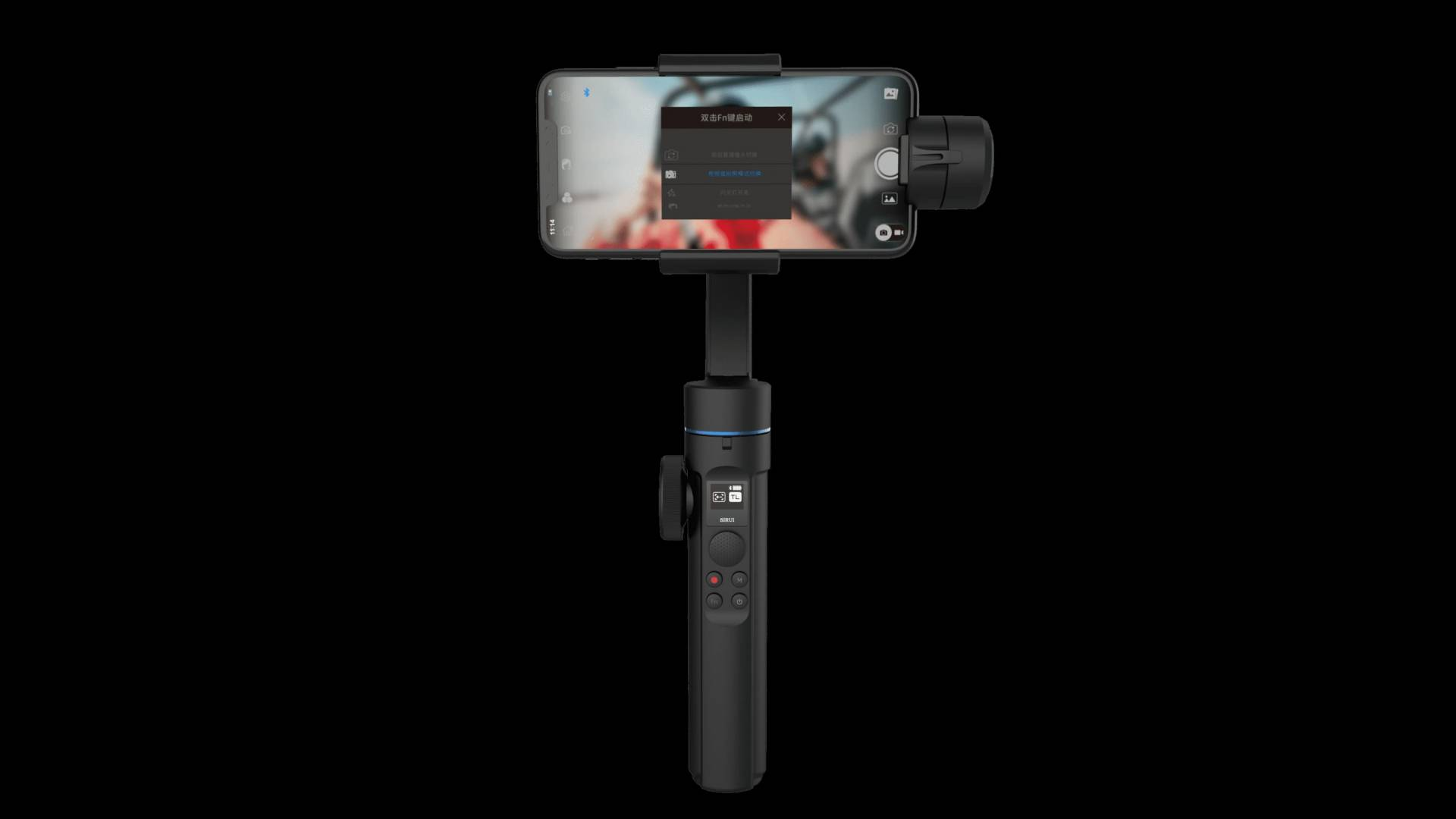 Sirui Swift M1 smartphone gimbal