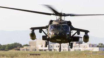 US Army Black Hawk Copper
