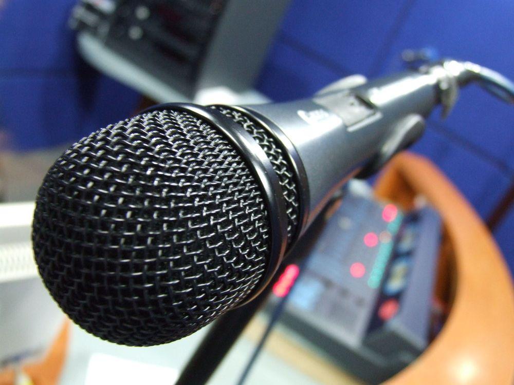 close up shot of a studio microphone