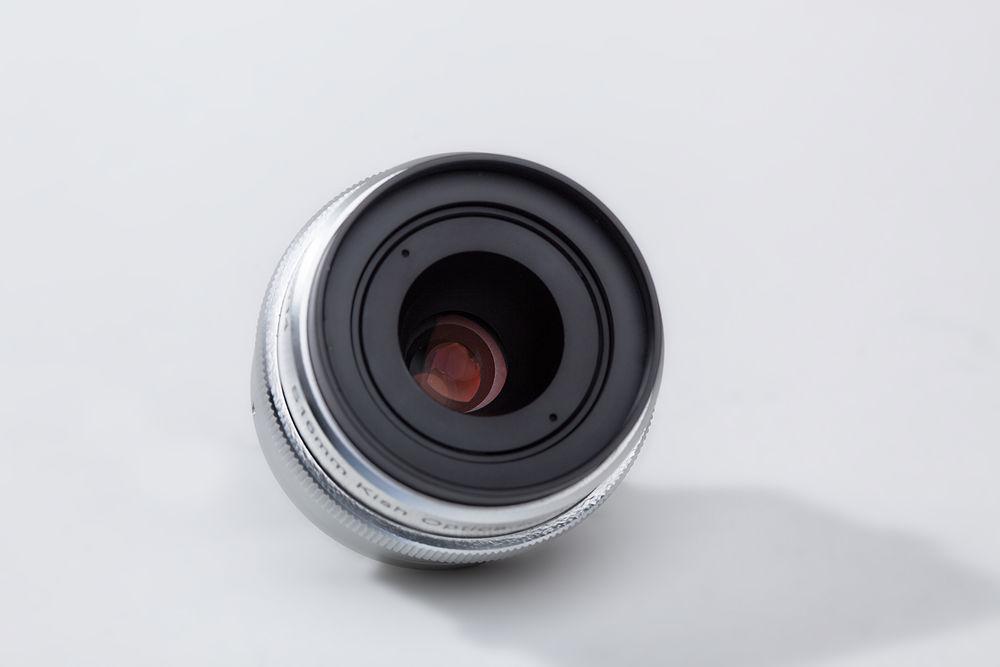 Silver Kish lens aiming up