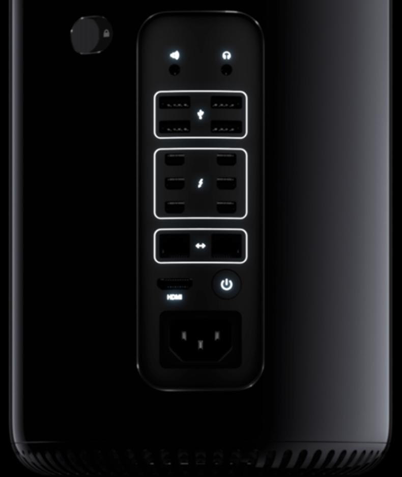 Apple MacPro operating controls