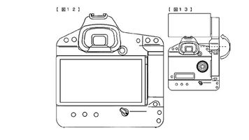 Image from patent filled by Canon Japan for a DSLR