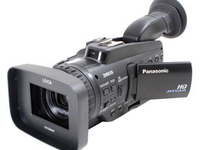 Videomaker's 2009 Best Professional Camcorder: Panasonic AG-HMC40 AVCCAM High Definition Camcorder Reviewed