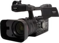 Canon XH-A1 HDV  Prosumer Camcorder Review