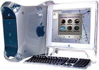 Test Bench:Apple Power Macintosh G4/733 with SuperDrive