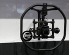 Camera gimbal and stabilizer rig with award