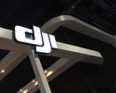 DJI sign on metal framework